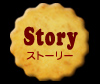 menue_story_ハロウィンキングダム_パズルゲーム_同人ゲーム